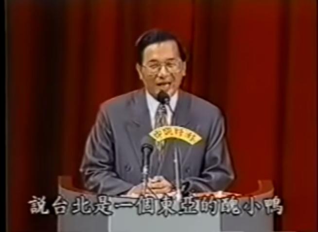 陳水扁在1994年台北市長參選人辯論會的發言 翻攝自youtube