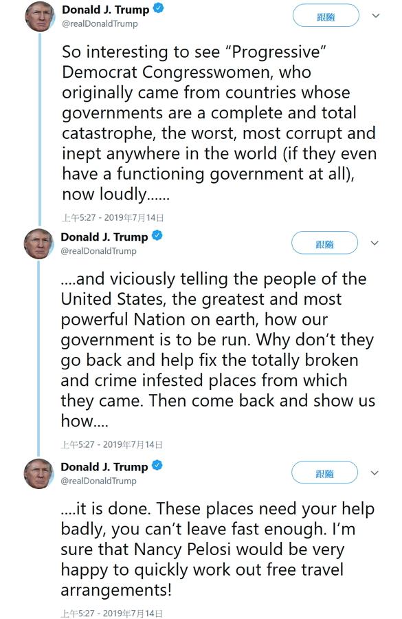 美國總統川普在推特上的發文 翻攝自其推特