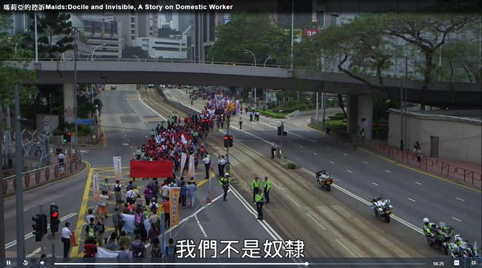 外籍幫傭在香港的抗議 翻攝自公視網站
