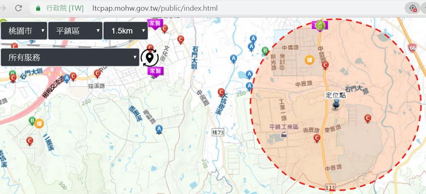 我家附近的長照地圖 翻攝自衛福部長照服務資源地理地圖