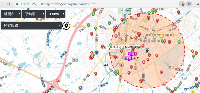 鄰近中壢市區的長照地圖 翻攝自衛福部長照服務資源地理地圖