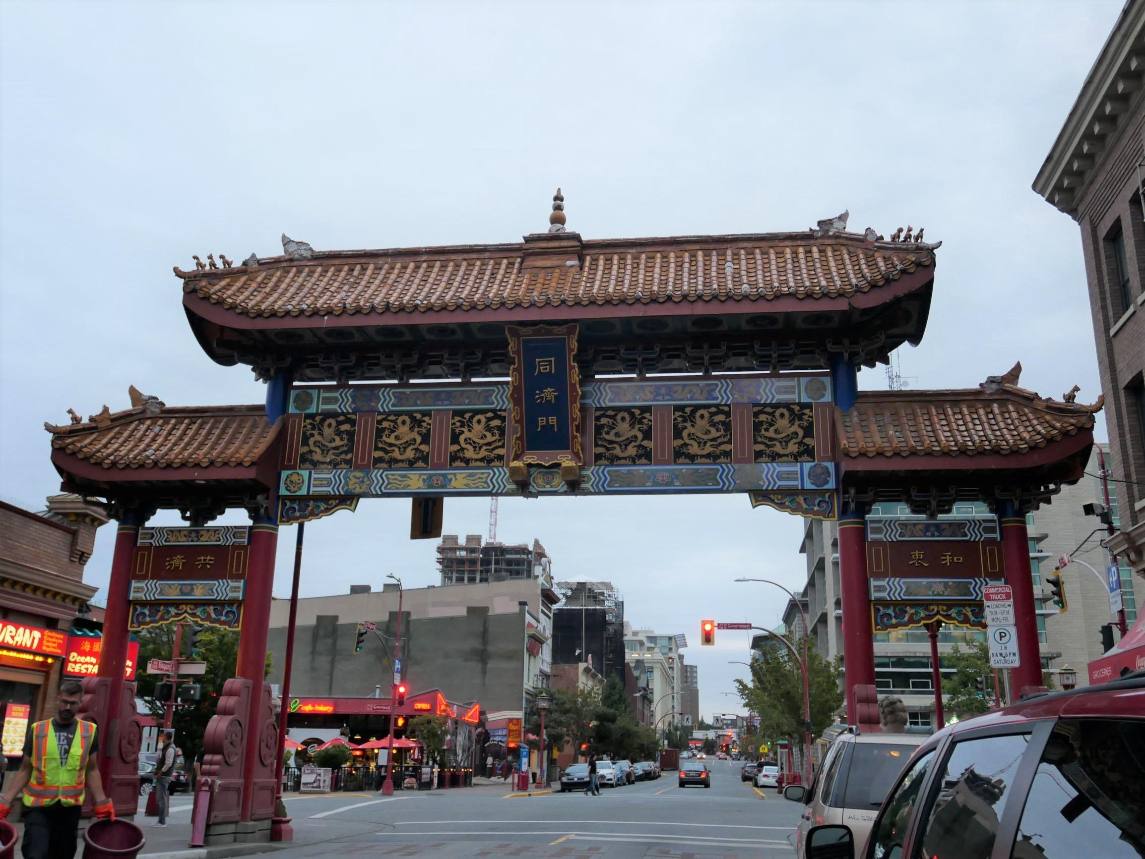 唐人街的牌樓