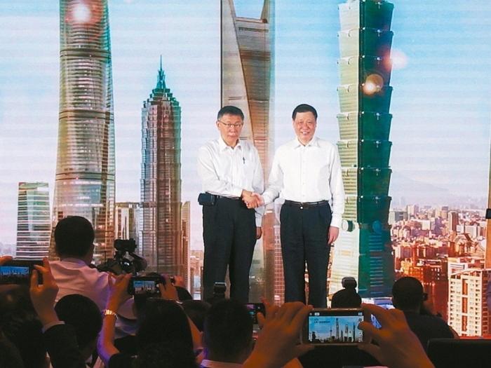 台北、上海雙城論壇2019年7月4日登場。 聯合報記者邱瓊玉/攝影