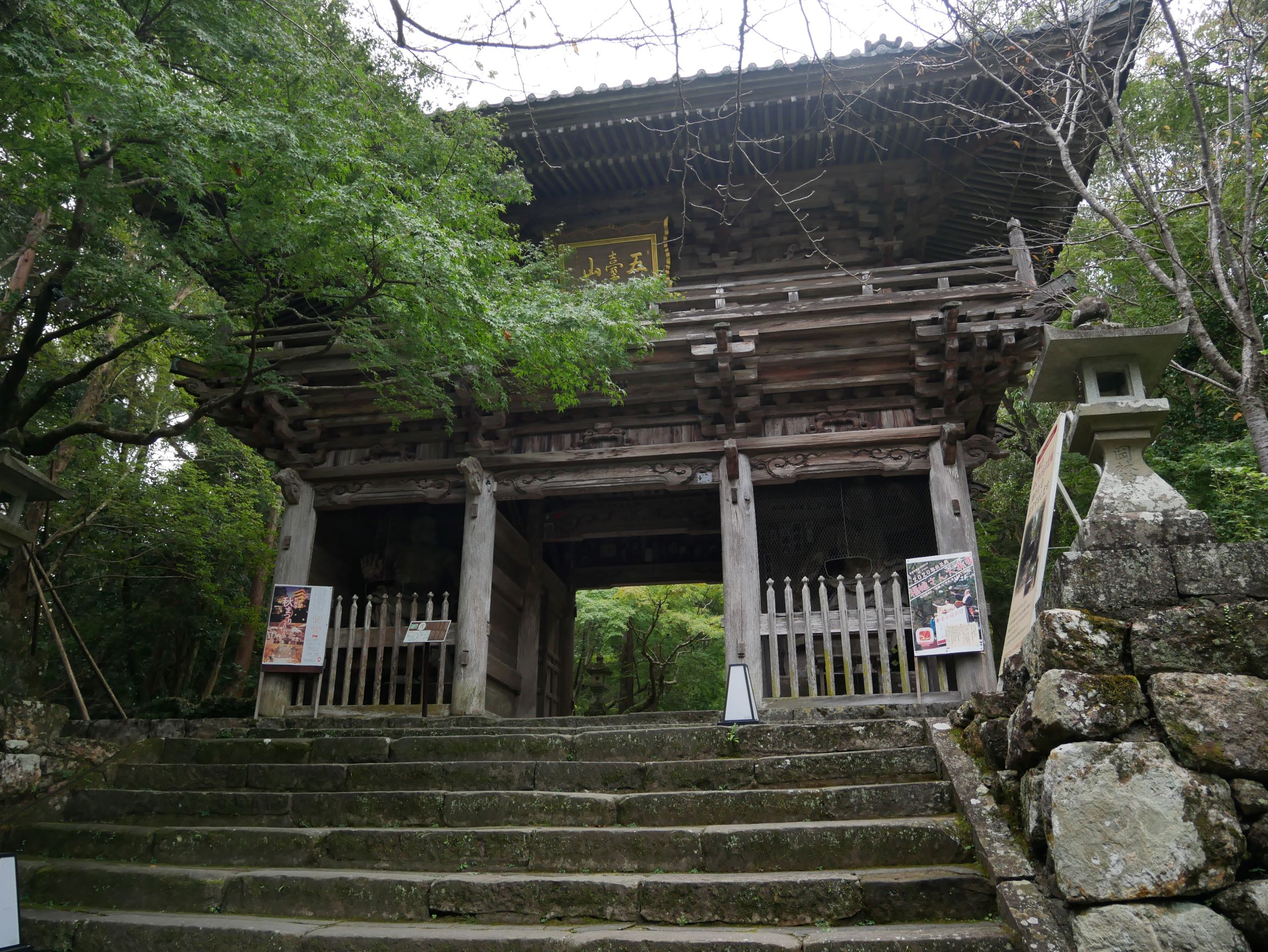 竹林寺在五台山上