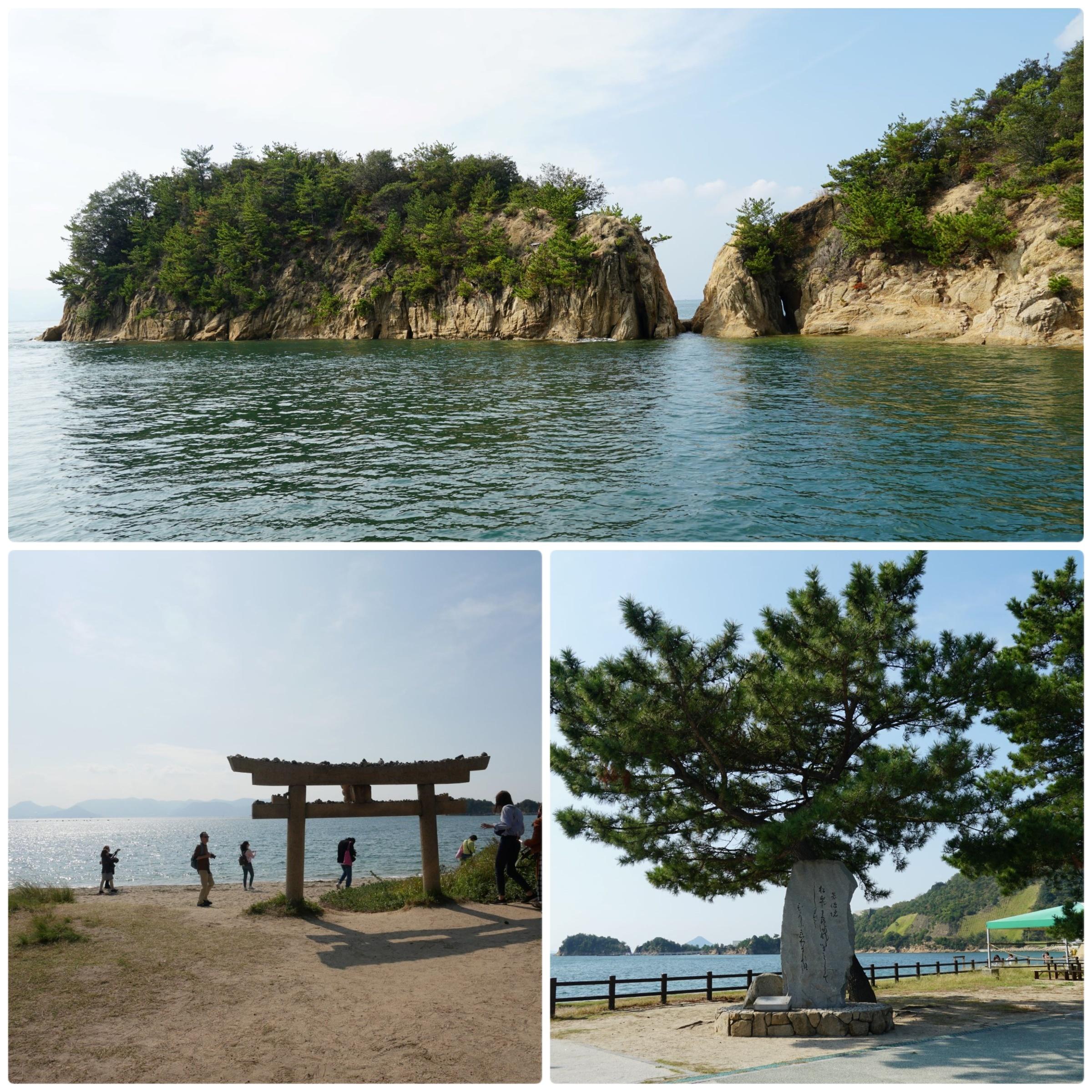 直島瀨戶內海風情