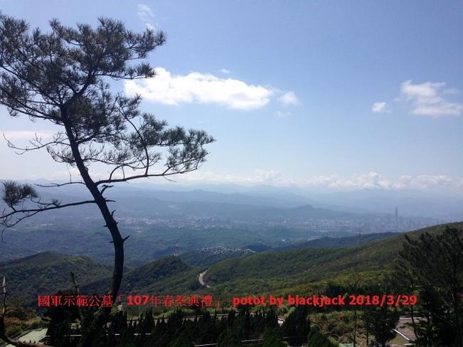 在此還看得到遠方的台北101 筆者攝