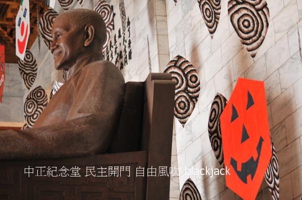 台灣民主紀念館銅像大廳的「民主開門 自由風吹」展 筆者攝