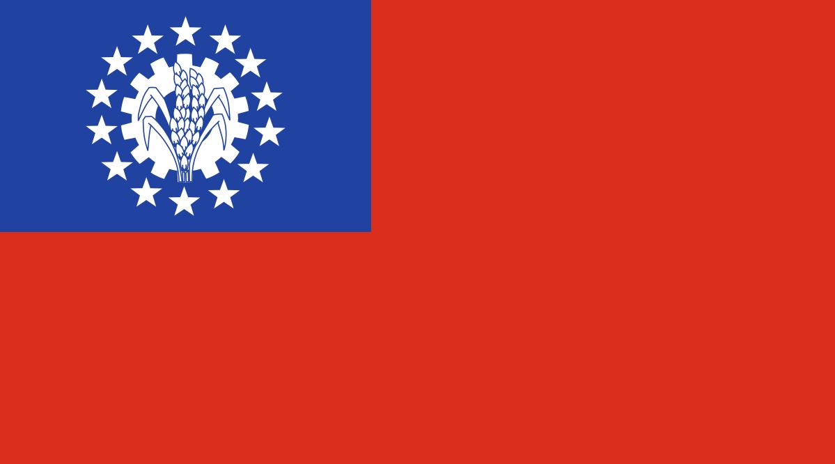 緬甸國旗 (1974–2010) 引自wiki