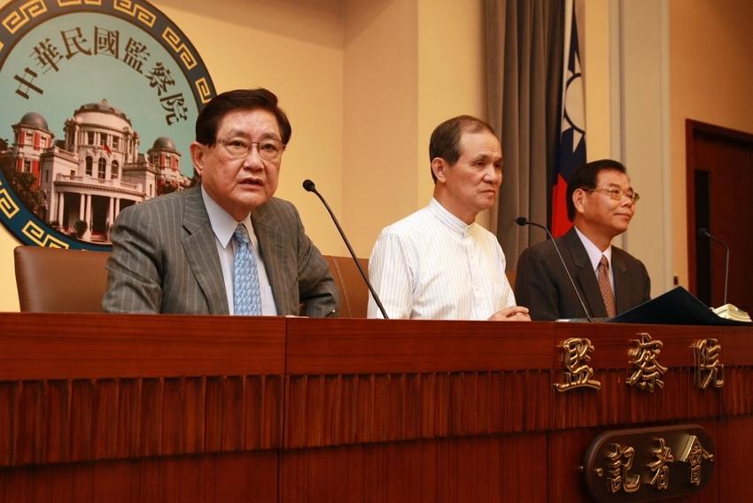 臺灣發布戒嚴是否符合法定程序 監察院提調查報告 圖片取自監察院
