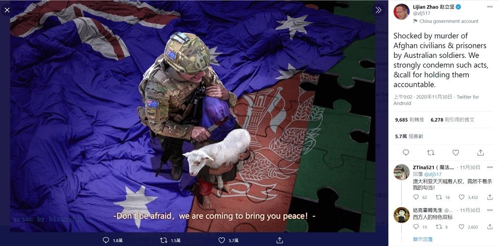澳洲總理莫里森因為一則諷刺畫而憤怒