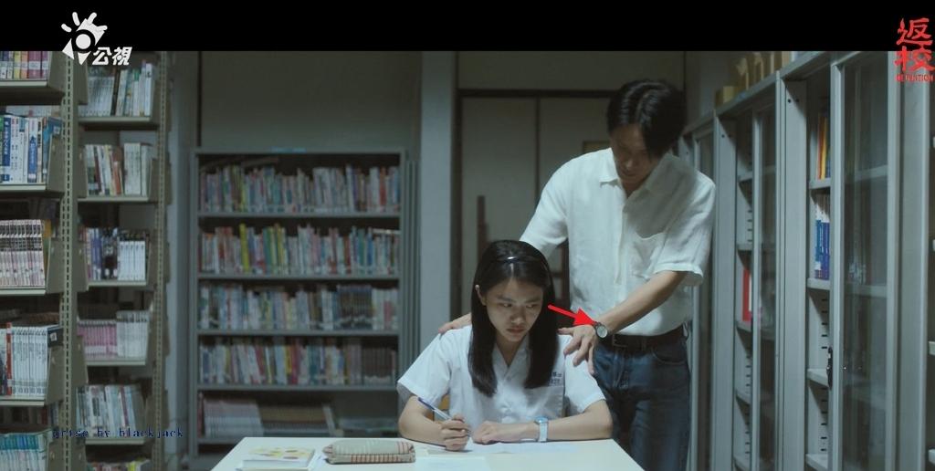沈華的手就突然搭在女學生劉芸香的肩上,翻攝公視《返校》