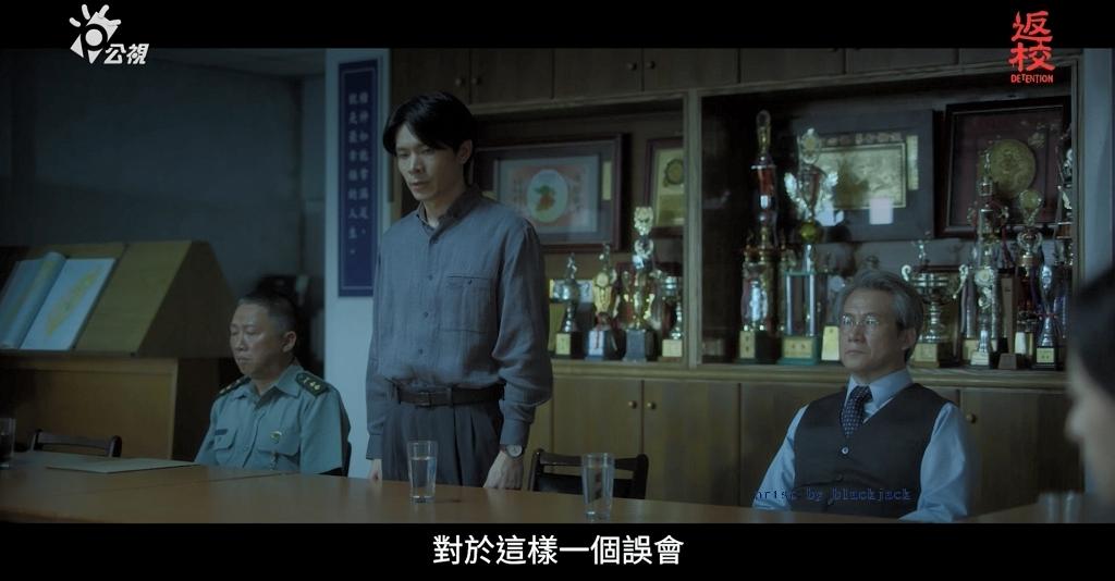 教師沈華涉及性侵,教評會竟然讓學生老師對質