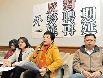 民進黨立委陳節如,udn記者陳正興/攝影