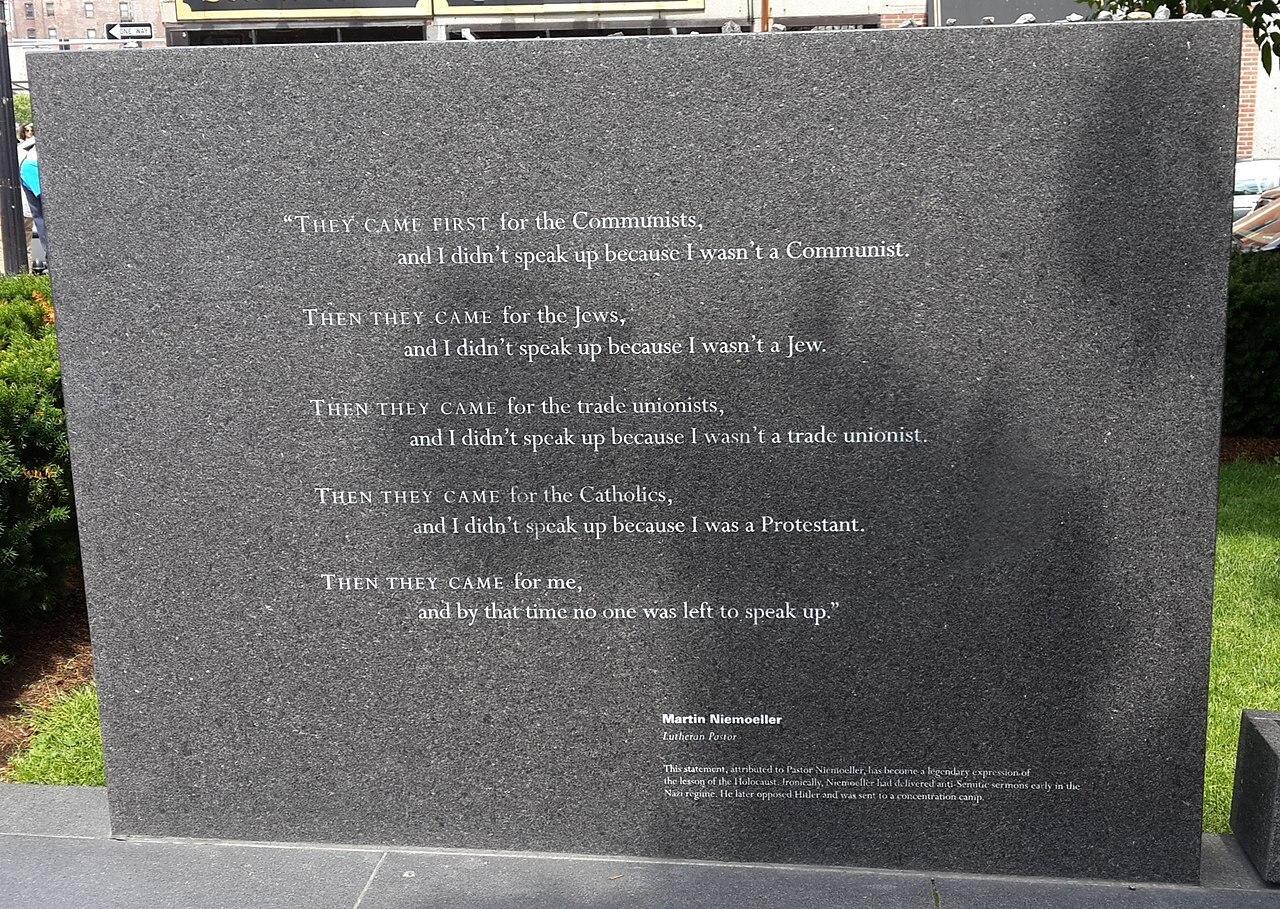 美國麻薩諸塞州波士頓的新英格蘭猶太人大屠殺紀念碑石碑