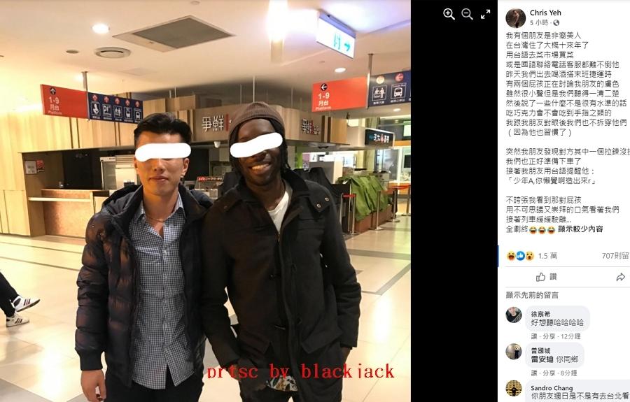 網友在臉書「爆怨2公社」分享某非裔美國人朋友在捷運被臺灣屁孩歧視,包括「吃巧克力會不會吃到手指」用