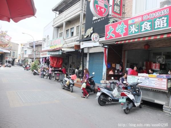 「大峰米食館」從清晨06:30開門營業,一大早就能來吃些中式美食,活力滿滿。